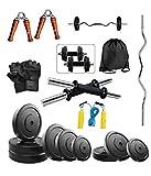 #10: Body Maxx 10 Kg Complete Home Gym Dumbbell Kit