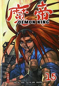 Demon King Edition simple Tome 15