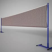 Yonex AC141EX Badminton Net Without Logo