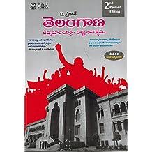Telangana History Books Pdf