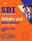 SBI Clerk Junior Associates Guide hindi - Pre Exam 2018