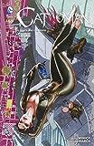Il gioco. Catwoman: 1