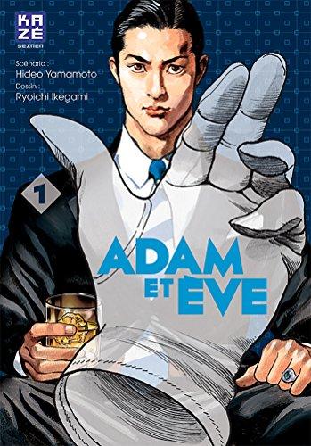 Adam et Eve T01 (KAZ.SEINEN)