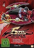 Yu-Gi-Oh! 5D's, Vol. kostenlos online stream