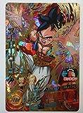 [?ltimo] S?per Weuve HG5-51 quinto Heroes Dragon Ball GM (Jap?n importaci?n / El paquete y el manual est?n escritos en japon?s)