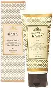 Kama Ayurveda Himalyan Almond Deep Cleansing Face Scrub for Men, 50g