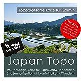 Le Japon Garmin Carte Topo 8GB MicroSD. Carte Topographique GPS Carte de loisirs...