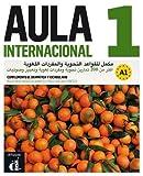 Aula internacional 1. Nueva edición (A1). Complemento de gramática y vocabulario para hablantes de árabe (Ele - Texto Español)
