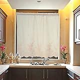 """Cosette - cortina de ventana, para cocina, diseño floral, color café, 2 unidades, de poliéster, como decoración del hogar, 26.4""""×26.4"""""""