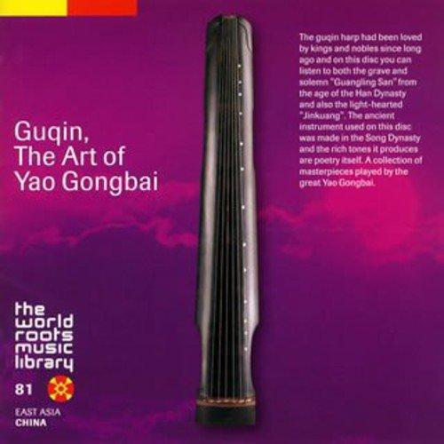 China:Guqin of China