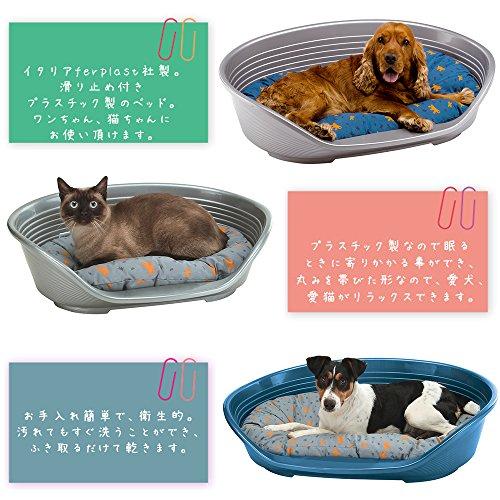 Zoom IMG-1 ferplast 70212917 cuccia per cani