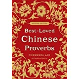 [Best-Loved Chinese Proverbs: Theodora Lau with Kenneth and Laura Lau] (By: Theodora Lau) [published: January, 2009]