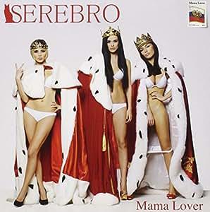 Mama Lover [Import USA]