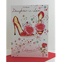 To A Special Daughter In Law Shoes & Roses Design Modern Happy Birthday Card