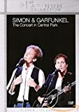 The Concert In Central Park [DVD] [2013]