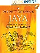 #2: Jaya: An Illustrated Retelling of the Mahabharata