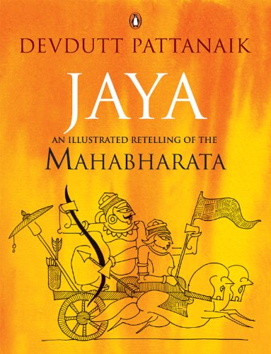 Jaya: An Illustrated Retelling of the Mahabharata (English Edition)