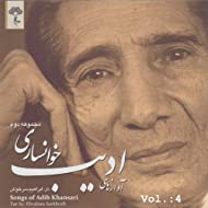 Songs of Adib Khansari, Vol. 4
