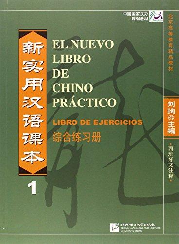 El Nuevo Libro De Chino Practico Vol. 1 - Libro De Ejercicios (Spanish Language)