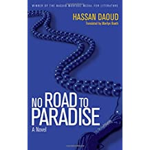No Road to Paradise: A Novel (Hoopoe Fiction)