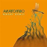 Akatombo