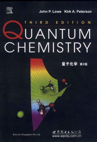 Quantum Chemistry (3rd Edition)(Chinese Edition)