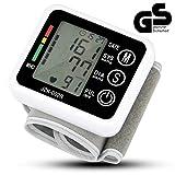 Yivans JZK-OO2R Handgelenk Blutdruckmessgerät im Test – gute Basis – Die universelle Sicherheit