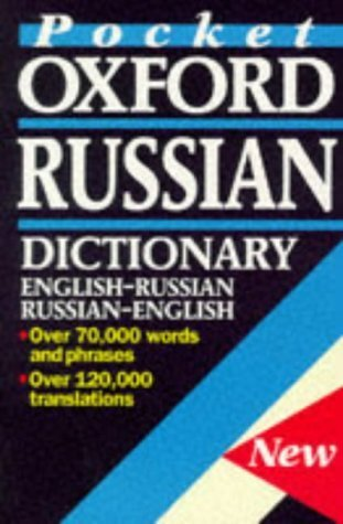 Oxford Russian Dictionary Pdf