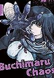 Buchimaru Chaos 02