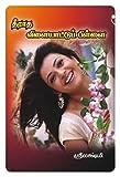தீராத விளையாட்டுப் பிள்ளை: Theeradha vilaiyaattu pillai (Tamil Edition)