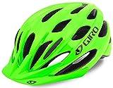 Giro Revel MTB Fahrrad Helm Gr. 54-61cm grün 2018