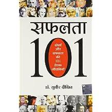 Safalata 101