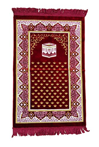 Alfombra de oración tamaño grande oscuro rojo Kabah diseño 27x 42en (68x 106cm) Salat ja Namaz islámica