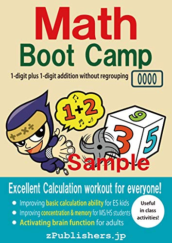 Math Boot Camp E 0000 Sample / 1-digit plus 1-digit addition without regrouping (English Edition) por zPublishers