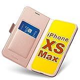 Coque iPhone XS MAX, Ultra Mince Portefeuille (Emplacement pour Cartes + Fermeture Magnétique) Rabat Flip Case - Clapet Folio Étui, Cuir PU Housse + TPU Bumper Antichoc de Protection Apple 6.5 Or Rose