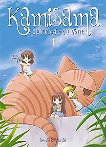 Kamisama Nouvelle édition Tome 1