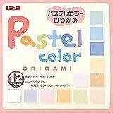 Toyo origami, colori pastello 15cm x 15cm 12colori 5ogni