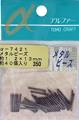 Toho Perles métalliques Rond diamètre extérieur 1,2 x 13 mm Argent Antique 40 pièces