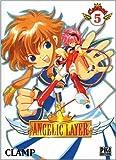 Angelic Layer, tome 5 de Clamp ( 4 juin 2002 )