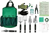 13 Piece Garden Tools Set,Gardening Tools Kit, Hand Tools Set Gardening Gift for the Gardener by Ayuboom