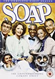 Best Sony Friends Rocks - Soap - Season 1 [DVD] [2009] Review