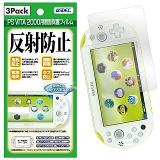 [3-Pack] ASDEC [Non-glare Film 3 Screen Protector / Anti-Reflection] for SONY PlayStation Vita PCH-2000. Bubble-Free, Anti-Fingerprint, Anti-glare (Matte) by ASDEC