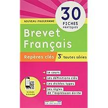 Brevet français 3e toutes séries