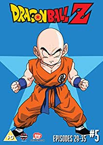 Dragon Ball Z: Season 1 - Part 5 [DVD]