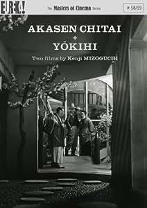 Akasen Chitai/Yokihi [Masters Of Cinema] [1955] [DVD]
