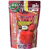 Hikari Blood Red Parrot+ | 333gm | Blood Parrot | Medium Size | Floating Type