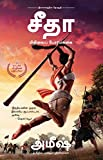 #3: Sita - Tamil (Book 2 of the Ram Chandra Series)