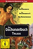 Das Dschungelbuch - Trilogie - Digital Remastered