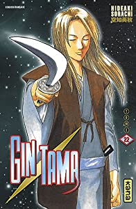 Gintama Edition simple Tome 22