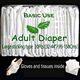 """UB Bu Adult Diapers Large Sticking Type 20 Pieces (32-44""""/95-150 cm)"""